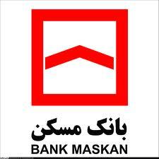 maskanbank